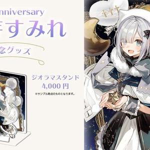 【受注販売】花芽すみれ記念ジオラマスタンド【ぶいすぽっ!】