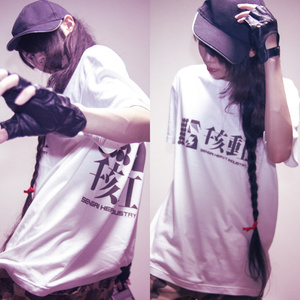 X Clothes REAL Ghost_01W