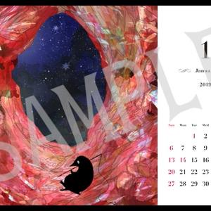 旅するペソギソの宝石カレンダー
