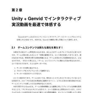 【電子】UNIBOOK11