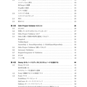 【電子】UNIBOOK12