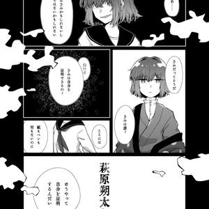 【或図10新刊】I