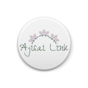 AjisaiLink 缶バッジ