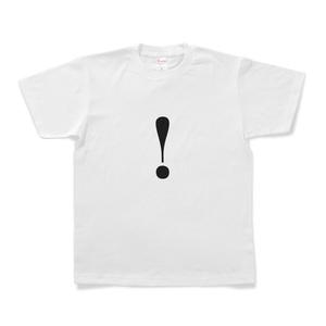 数学記号Tシャツ !(エクスクラメーションマーク)