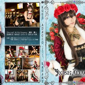 GRANBLUE FANTASY 「ROSE ADAGIO ーACT2- 」