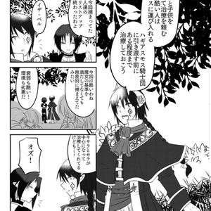 アヴィリオンの優しい庭 メインキャラクター編