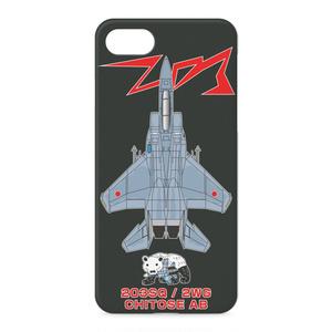 航空自衛隊・第203飛行隊 iPhone7/8ケース