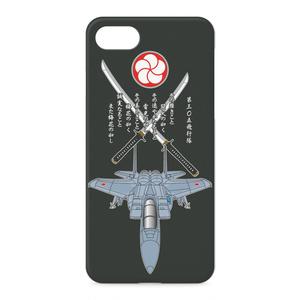 航空自衛隊・第305飛行隊 iPhone7/8ケース