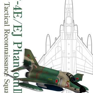 RF-4E/EJ/第501飛行隊