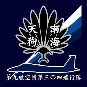 航空自衛隊・第304飛行隊 コースター