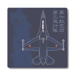 航空自衛隊・第3飛行隊 角形コースター