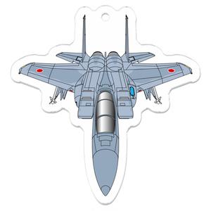 航空自衛隊F-15Jアクリルキーホルダー