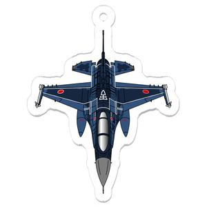 航空自衛隊F-2Aアクリルキーホルダー