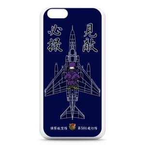 航空自衛隊 第501飛行隊 RF-4EファントムII