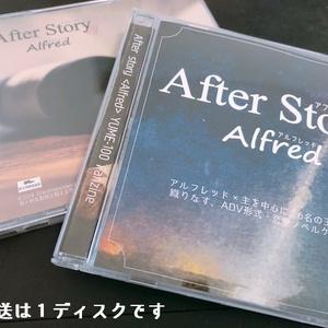 【Mac】AfterStory アルフレッド編(同人ゲーム)