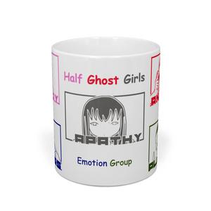 感情の半霊人マグカップ
