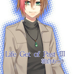 Life Get of Past(3)