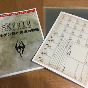 スカイリム冒険ゲームブック ヘルゲン砦と終末の邪龍(あんしんBOOTHパック配送)