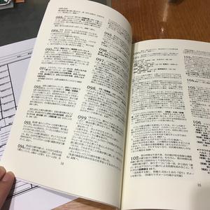 スカイリム冒険ゲームブック2 ブリークフォールの竜碑石(あんしんBOOTH配送)