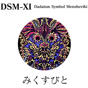 DSM-XI ~Dadaism Symbol Mensheviki~
