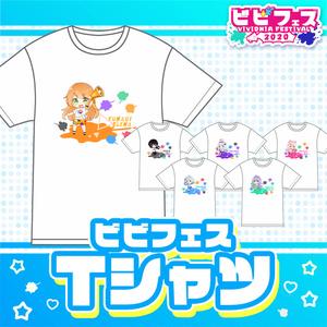 【ビビフェス2020】Tシャツ