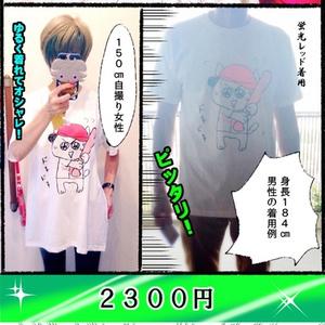 野球しようぜ!Tシャツ(蛍光レッド)」Lサイズ