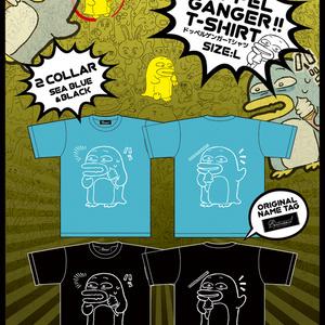 ドッペルゲンガー!!Tシャツ