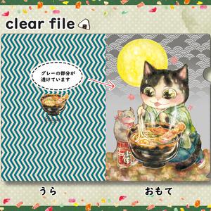 クリアファイル/うどん
