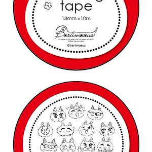 ねこのひろしくんマスキングテープ