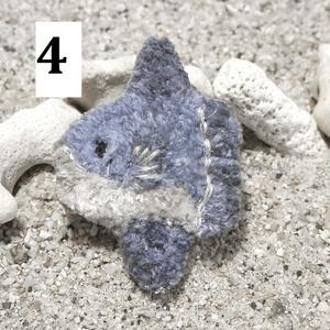 刺繍ブローチ・海の生き物