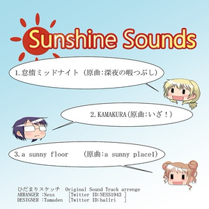 Sunshine Sounds
