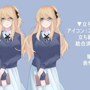 【立ち絵】金髪少女