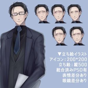 【立ち絵】眼鏡おじさん