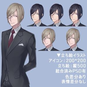 【立ち絵】スーツ青年