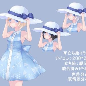 【立ち絵】夏ロリ2