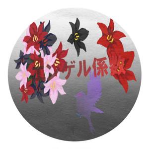 マスキングテープ 百合の花