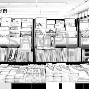 【背景素材】本屋3