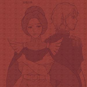 scarlet -追憶の章-