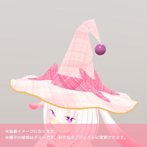 魔法の帽子 FBX