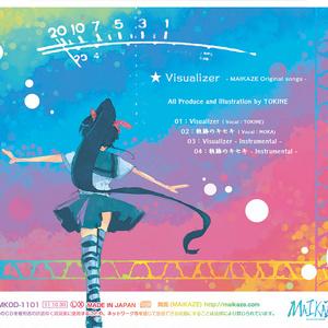 Visualizer