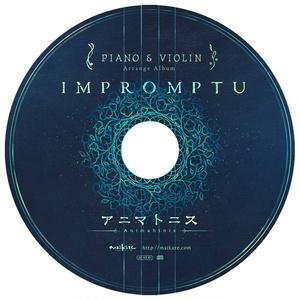 アニマトニス Piano & Violin - IMPROMPTU
