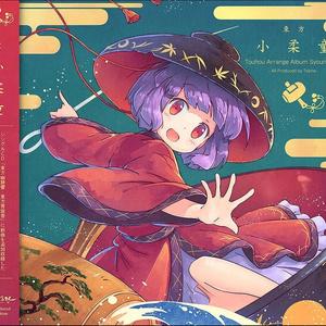 【期間限定】舞風-Maikaze東方アレンジCDセット