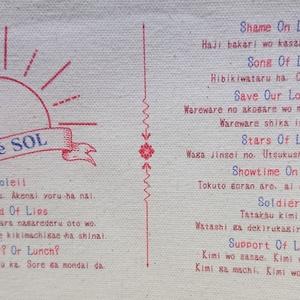 Café SOLミニトートバッグ