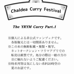 Chaldea Curry Festival