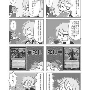 5たぁんめにっき12