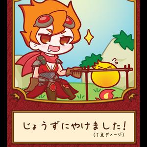 【MTG】エレメンタルトークン/チャンドラ紋章