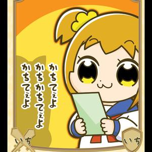 【MTG】人間トークン