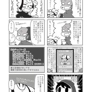 5たぁんめにっき6