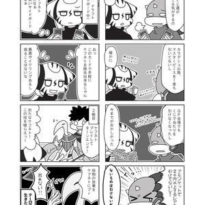 5たぁんめにっき8