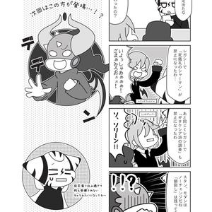 5たぁんめにっき10